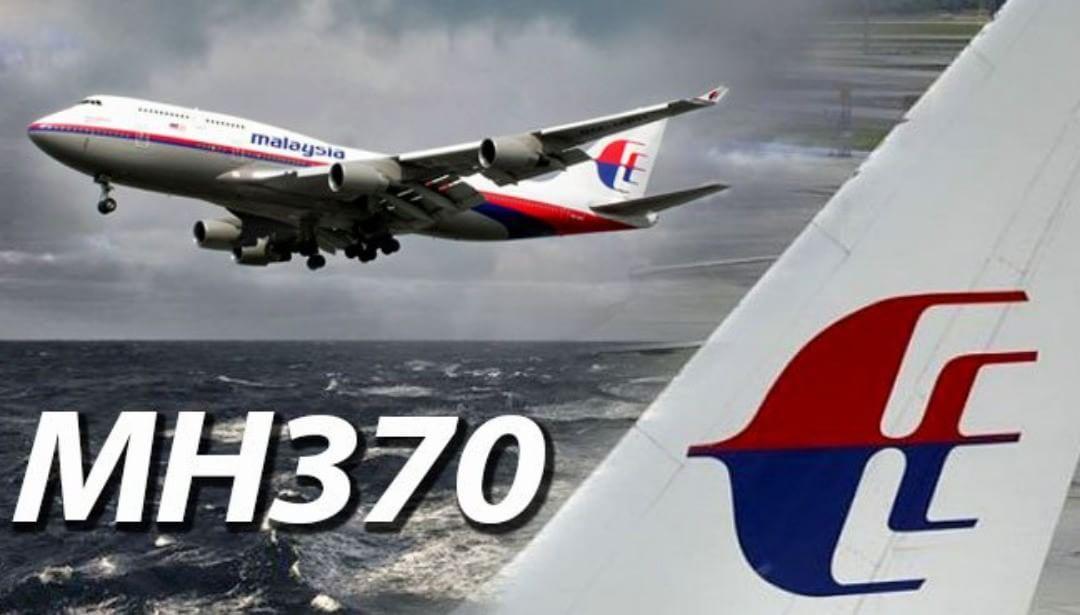هواپیمای 370 خطوط هواپیمای مالزی که ناپدید شد