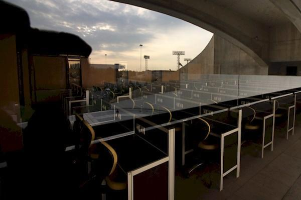 استادیوم آزادی جدید ، از خواب بیدار شوید