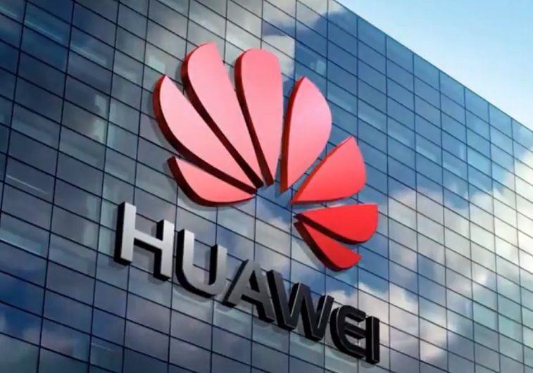چین: ممنوعیت های آمریکا علیه هوآوی را بدون پاسخ نمی گذاریم