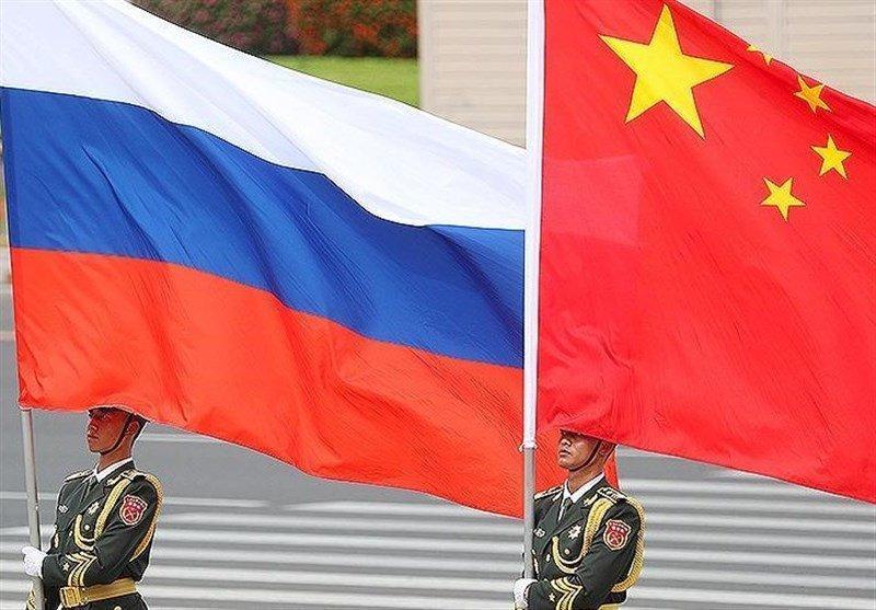 روسیه و چین به حاکمیت دلار انتها دادند