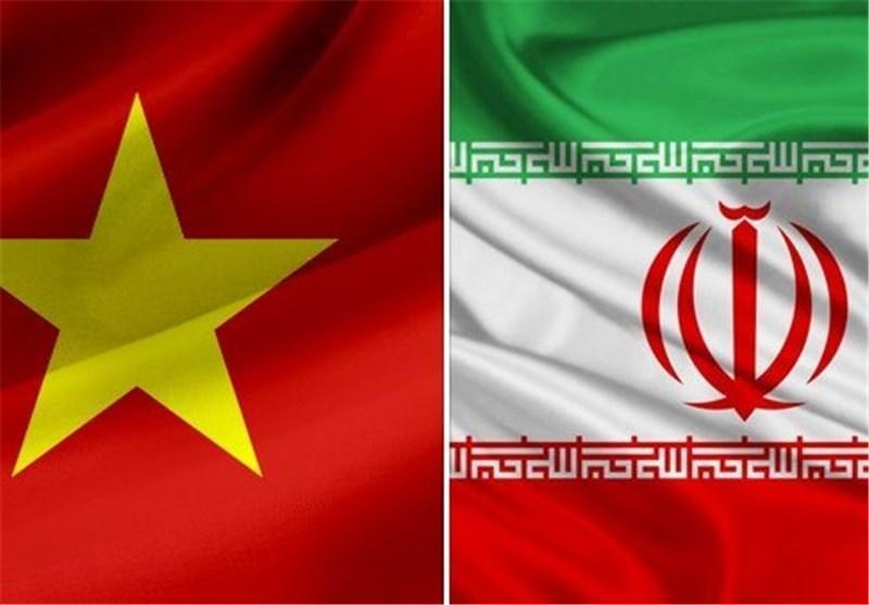 ویتنام آماده همکاری های گسترده با ایران است