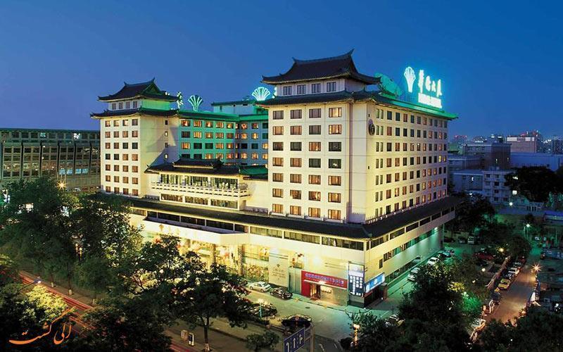 معرفی هتل 5 ستاره پرایم در پکن