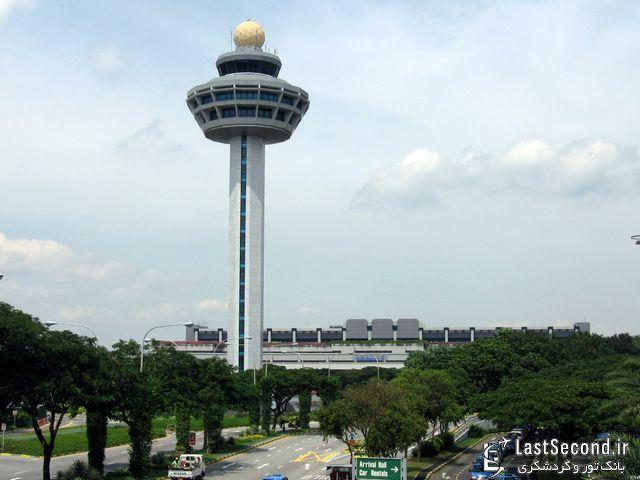 معرفی فرودگاه های برتر دنیا: فرودگاه چانگی سنگاپور