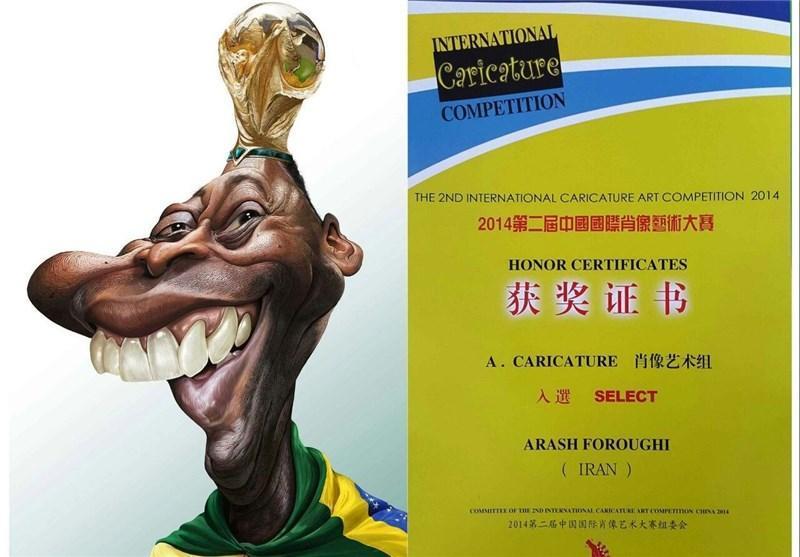 کاریکاتوریست لرستانی مقام برتر جشنواره بین المللی ردمن چین را کسب کرد