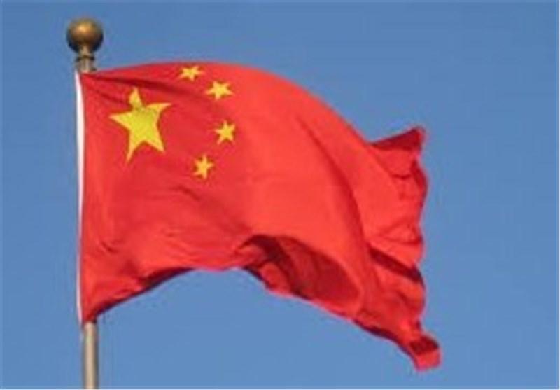 استقبال چین از شروع اجرای برجام