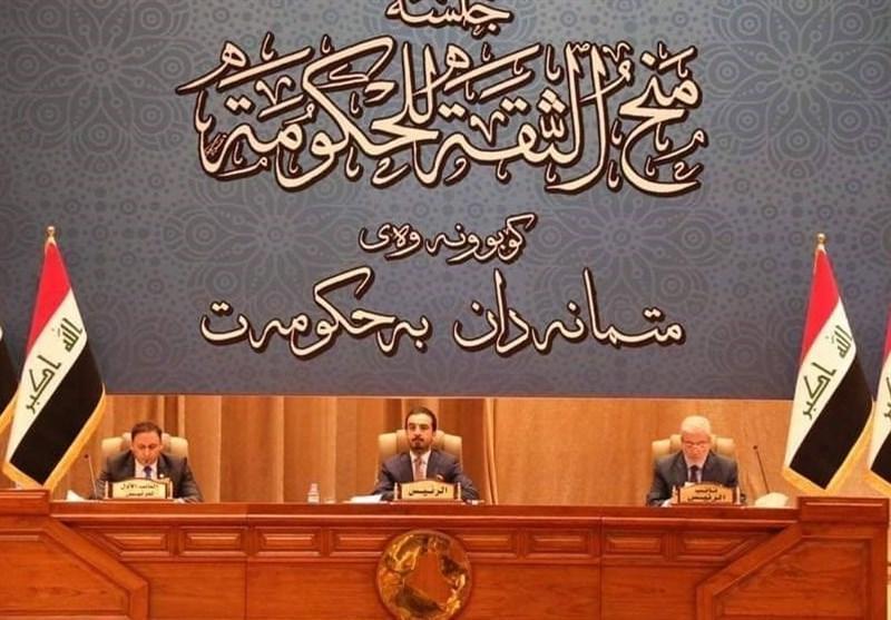 المیادین : رئیس مجلس عراق فراکسیون اکثریت را معین کرد