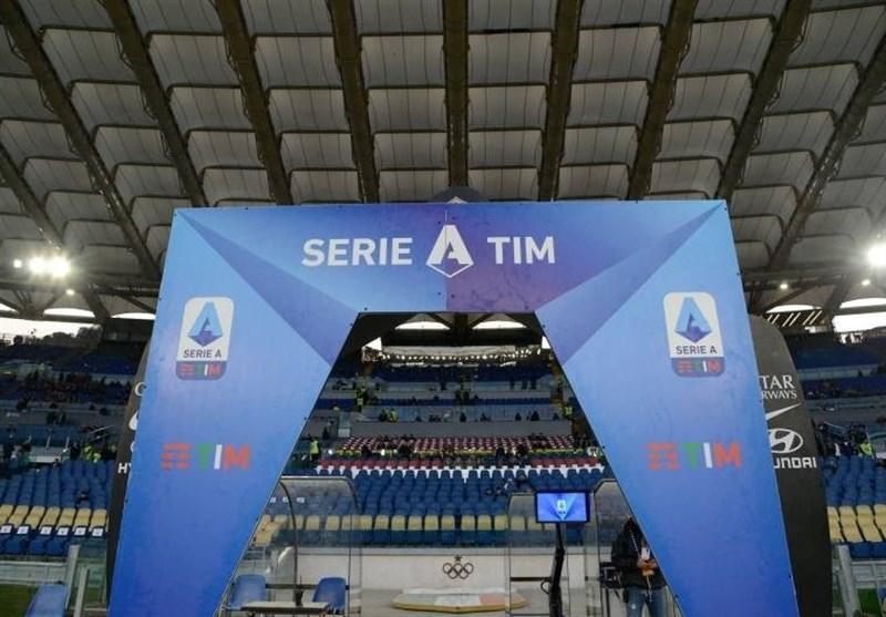 پیشنهاد فدراسیون فوتبال ایتالیا برای برگرداندن طرفداران به استادیوم ها