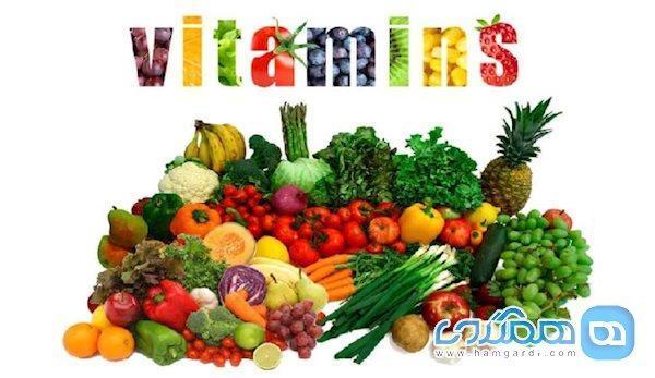 ویتامینی که به تنهایی 80 درصد مسائل بدن شما را حل می نماید!