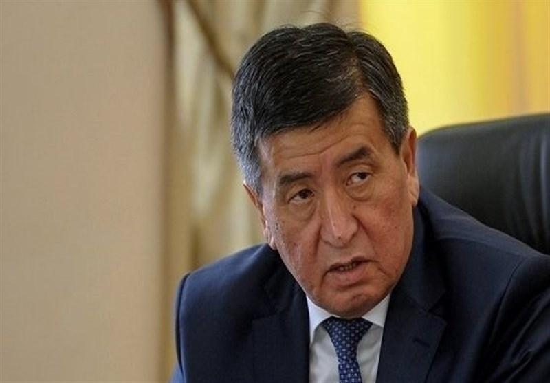 اعلام آمادگی رئیس جمهور قرقیزستان برای استعفا