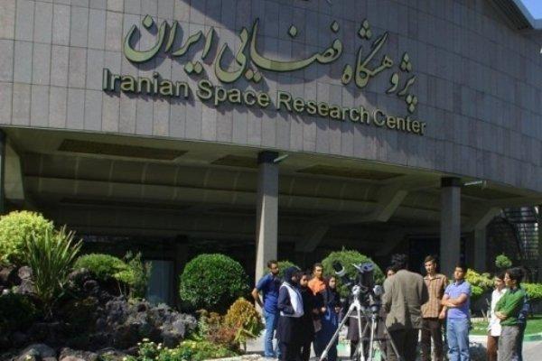نخستین مرکز یکپارچه سازی سامانه های پیشرانش فضایی ایران افتتاح شد