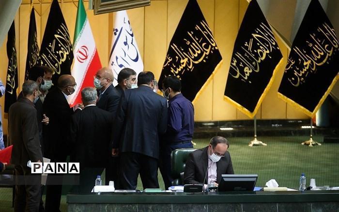 موافقت نمایندگان با تحقیق و تفحص از نحوه واگذاری انبارهای شهید شاهوی