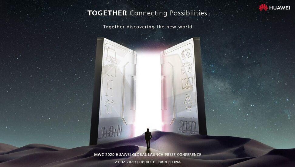 با لغو کنگره جهانی موبایل، هوآوی محصولات جدید خود را آنلاین معرفی می&zwnjکند