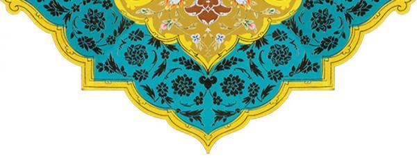 غزل شماره 56 حافظ: دل سراپرده محبت اوست