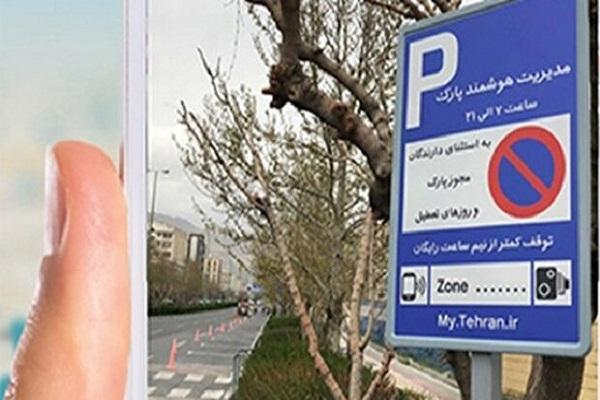 نرخ پارک حاشیه ای در تهران 25 درصد افزایش یافت