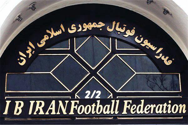 زمان ، ساعت و محل برگزاری انتخابات فدراسیون فوتبال خبرنگاران