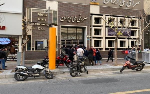 قیمت دلار در صرافی ملی دوشنبه چهارم اسفند