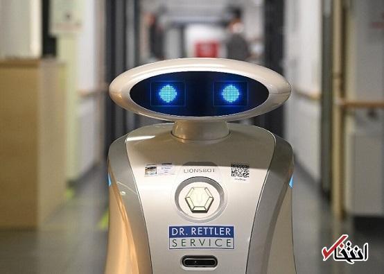 اگر به این ربات نظافتچی گوش نکنید گریه می نماید