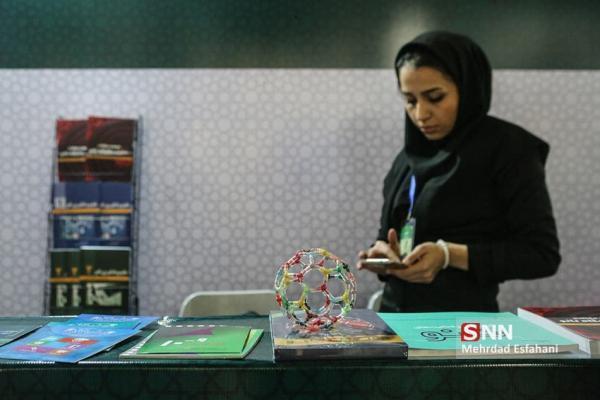 دانشجوی اسفراینی در مسابقات جهانی نوآوری های نقره تسلا مدال برنز گرفت