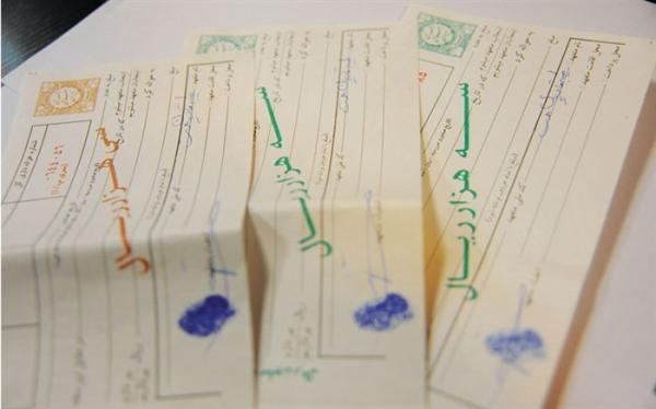 رشد 24 درصدی فروش سفته و برات در تهران