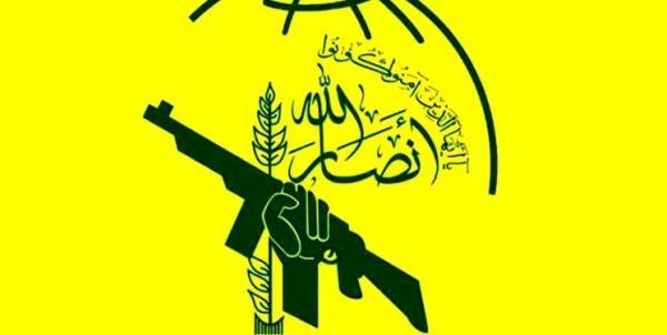 مقام آمریکایی از تحریم فرماندهان انصارالله یمن اطلاع داد