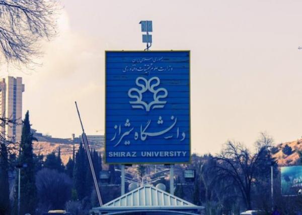 موفقیت عضو هیئت علمی دانشگاه شیراز در دومین فراخوان طرح های پژوهشی مشترک ایران و ترکیه