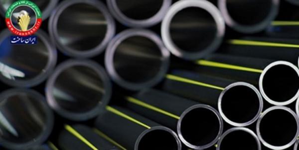 شرکتی دانش بنیان پیروز به تولید لوله های پلی اتیلن نانویی شد