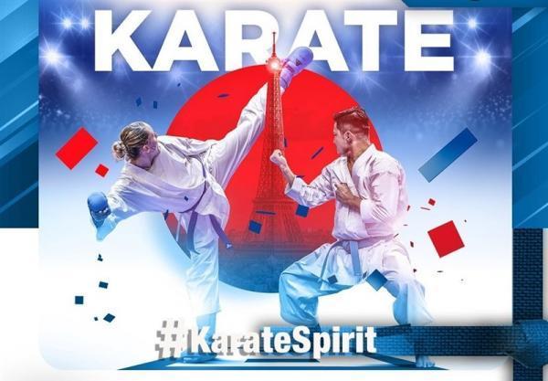 تیم ملی کاراته بامداد فردا راهی فرانسه می گردد